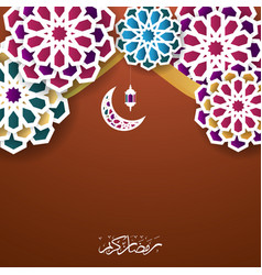 ramadan kareem with geometry lantern vector image