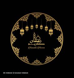 Ramadan mubarak creative typography in an islamic vector