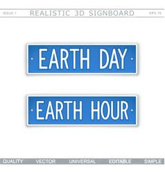Earth day earth hour vector