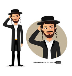 jewish man is pensive thinking get an idea vector image