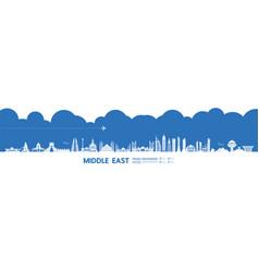 middle east travel destination vector image