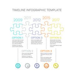modern timeline infographic design vector image