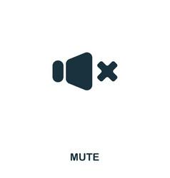 mute icon line style icon design ui vector image