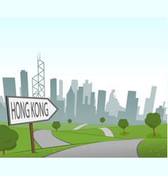 road to hong kong vector image