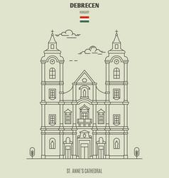 st annes cathedral in debrecen vector image