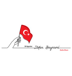 August 30 turkish victory day zafer bayrami vector