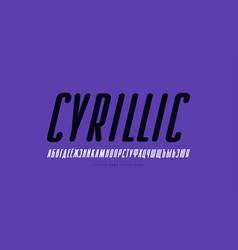 cyrillic italic narrow sans serif font vector image
