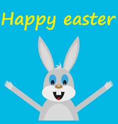Funny easter rabbit vector