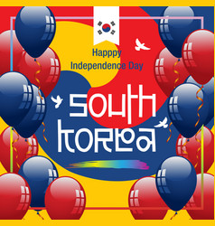 Happy independence day south korea banner vector
