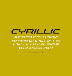cyrillic italic sans serif font in sport style vector image