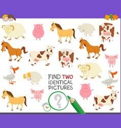 Find two identical farm animals game for kids vector