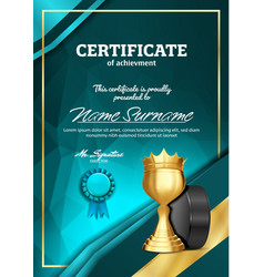 Ice hockey certificate diploma with golden cup vector