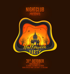 halloween party poster design vector image