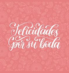 felicidades por su boda translated from spanish vector image