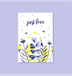 romantic greeting card with the inscription just vector image vector image