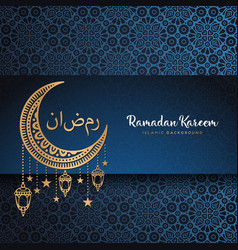month ramadan greeting card with arabic vector image vector image