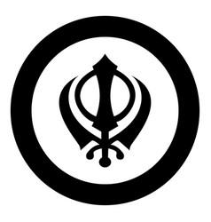 khanda symbol sikhi sign icon black color simple vector image
