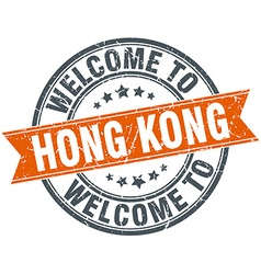 Welcome to Hong Kong orange round ribbon stamp vector