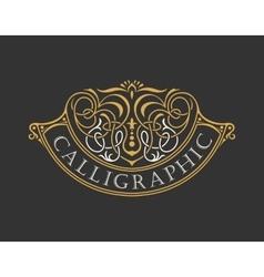 Calligraphic Luxury logo Emblem ornate decor vector image