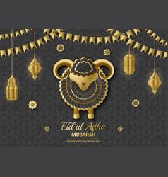 Eid ul adha background islamic arabic lanterns vector