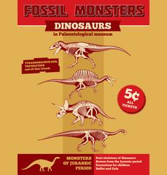 Jurassic park invitation or poster vector