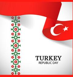 Republic day of turkey vector