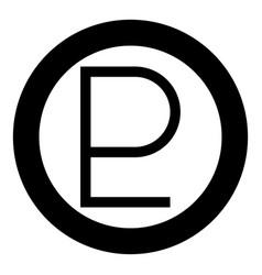 Symbol pluto icon black color simple image vector