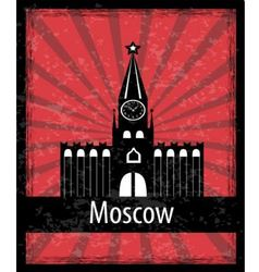 The Moscow Kremlin vector image
