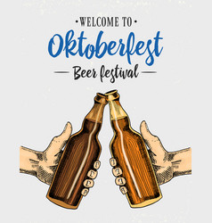 beer classical wooden barrels for logo or emblem vector image vector image