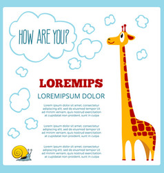 children poster with cartoon giraffe vector image vector image