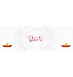 elegant happy diwali white banner design vector image