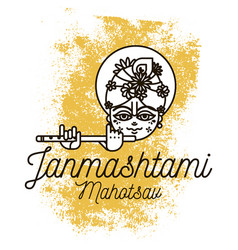 happy janmashtami festival typographic design vector image