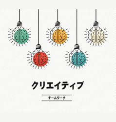 creative teamwork ideas japanese design concept vector image