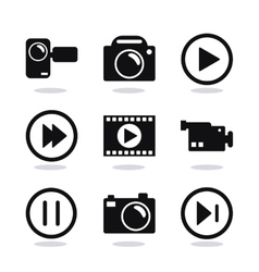 Video movie and media icon set vector
