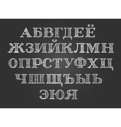 Chalk cyrillic russian font vector image