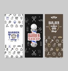 Barber shop banner poster card ad vertical set vector