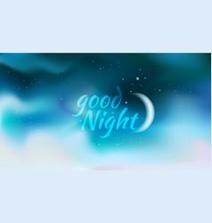 horizontal wide blurred dsrk blue night sky vector image