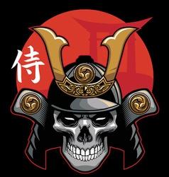 Skull wearing samurai armor vector