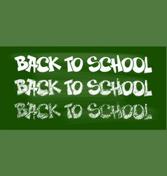 back to school lettering set hand written by vector image