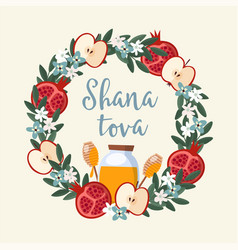 shana tova greeting card invitation for jewish vector image vector image