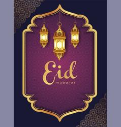 eid mubarak templateeid mubarak or ramadan kareem vector image