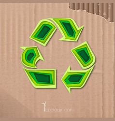 icon of recycling vector image
