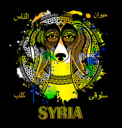 Image dog in the arabic style arabic vector