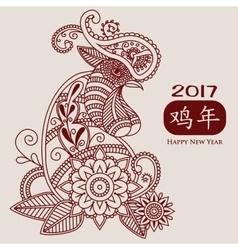 Mehendi rooster brown 2017 vector