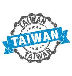 taiwan round ribbon seal vector image