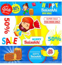 baisakhi festival sales banner set cartoon style vector image