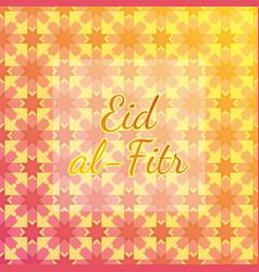 Islamic holiday eid al-fitr the concept of the vector