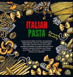sketch poster of italian premium pasta vector image