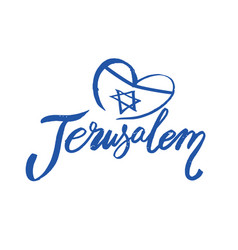 retro typography jerusalem israel design vector image