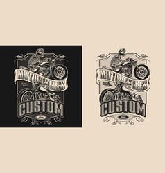 custom motorcycle badge vector image